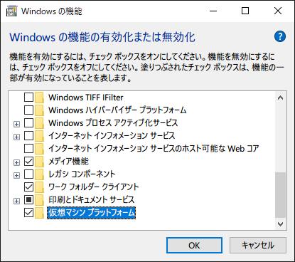 https://kakasi.skr.jp/images/windows-features.png